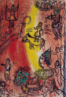 Scène de cirque jaune et rouge